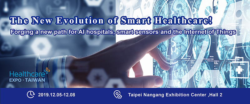 Forging a new path for AI hospital, smart sensors and the Internet of Things.
